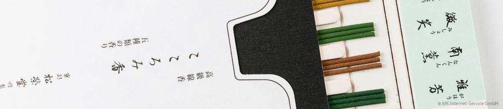 ks_japanische-raeucherstaebchen_shoyeido_77