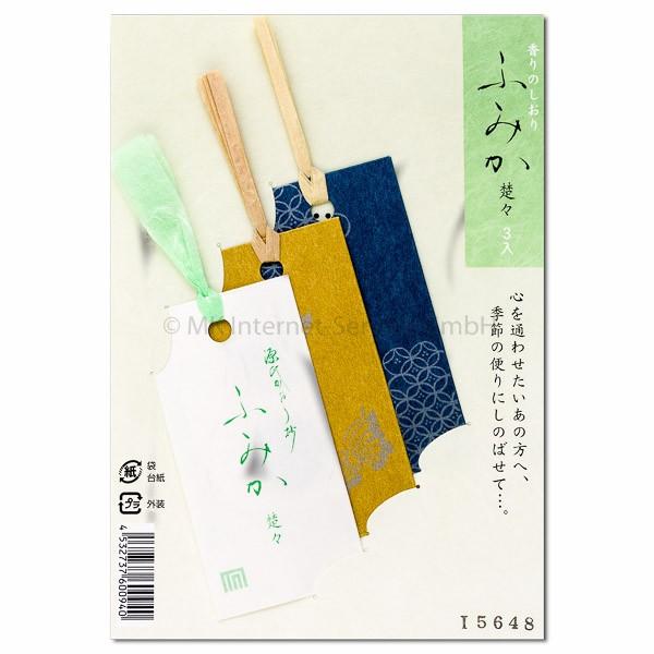 Japanische Duftlesezeichen Fumika von Shoyeido
